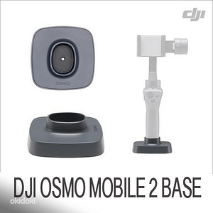 DJI Osmo Mobile 2 Base Alus Originaal