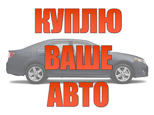 Auto tagasiost