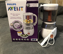 Philips Avent 4 in 1