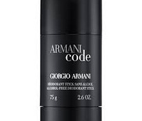 Armani Code for men deodorant stick 75ml