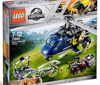Uus kasutamata Lego 75928 Blues Helicopter Pursuit