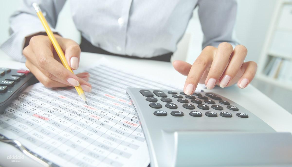Бухгалтерское сопровождение москва цена электронная отчетность не приходят квитанции