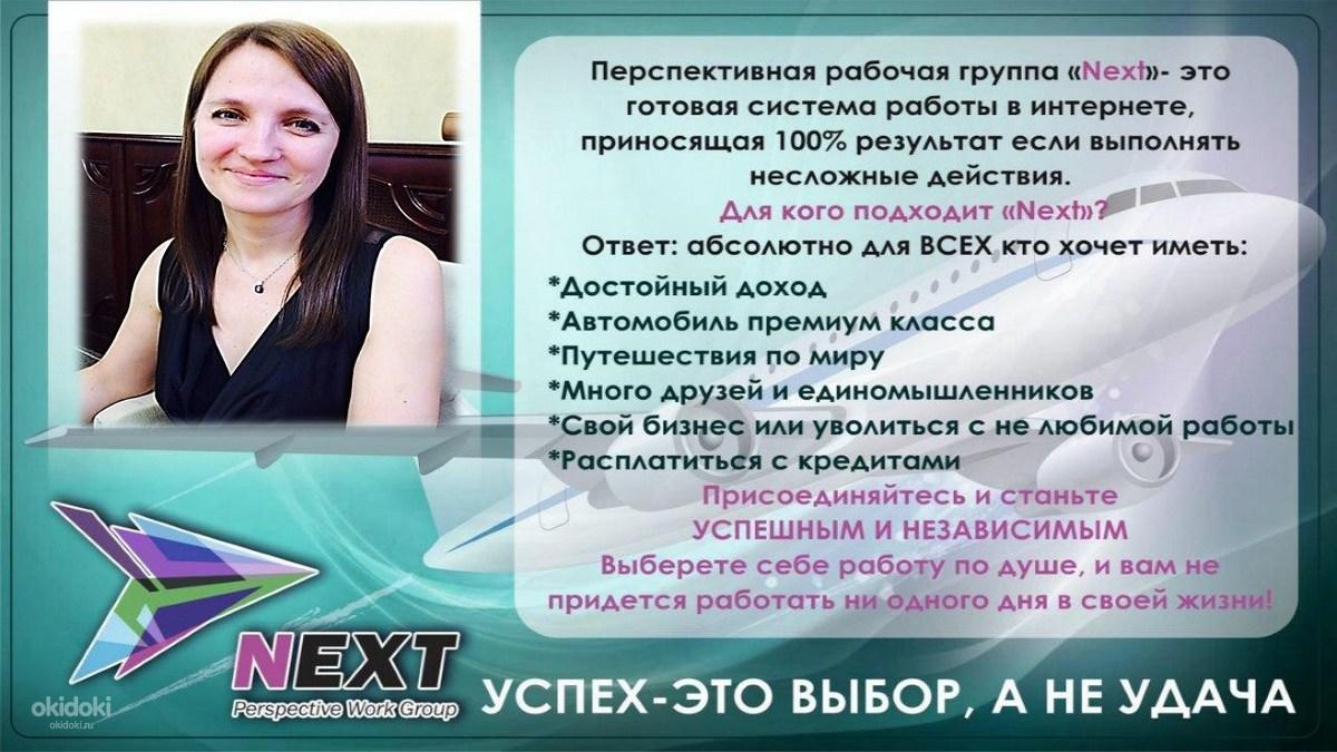 Административная работа секретариат АХО в Москве