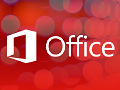 Ключ лицензия Microsoft Office 2016 Professional Plus