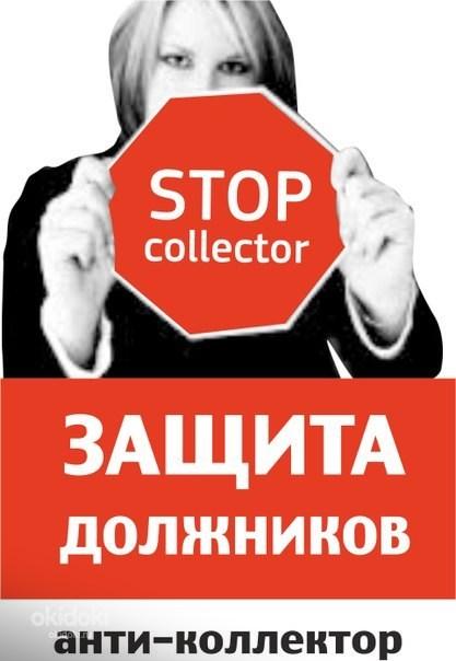 Бесплатная юридическая консультация чита консультация юриста про страхования пассажира в украине