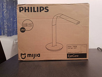 Mijia PHILIPS Eyecare Smart Table Lamp 2 uus