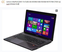 "Lenovo IdeaPad Z585 15.6""LED/A8-4500M/4GB/500GB/HD7670M"