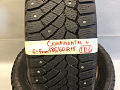 Continental 185/60 r15 5-6mm